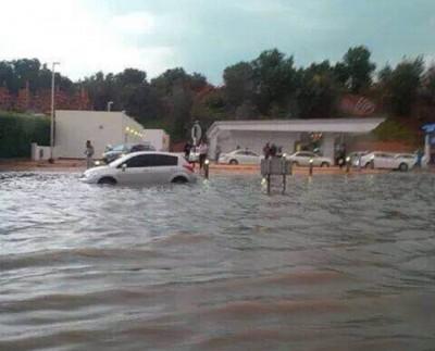 United Arab Emirates Rain