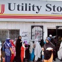 Utility Store