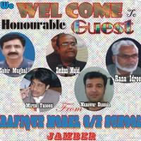 Wel Come Guest