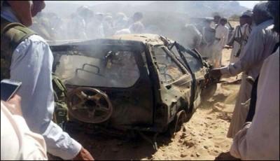 Yeman Drone Strike