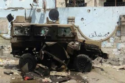 Yemen Security Checkpoints,Attack