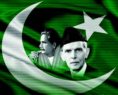 Youm-e-Pakistan Day