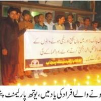 Youth Parlimenat Punjab ki taraf sa Shohda ka liy Shama Roshan Haveli Lakha
