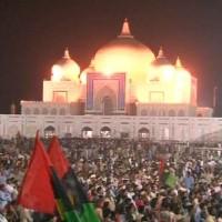 Zulfikar Ali Bhutto Anniversary