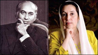 Zulfiqar Ali Bhutto and Benazir Bhutto