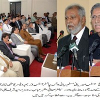 Zulfiqar Bhutto University of Law Pakistan Day ceremony