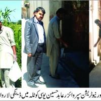 Dengue Visit Dera Kotla