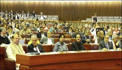 parliament Today meeting Pakistan