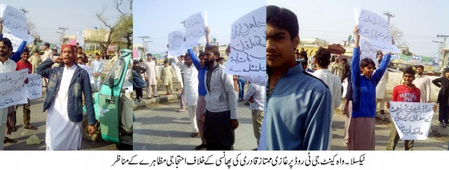 Protest Taxila