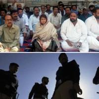 police qabza mafia