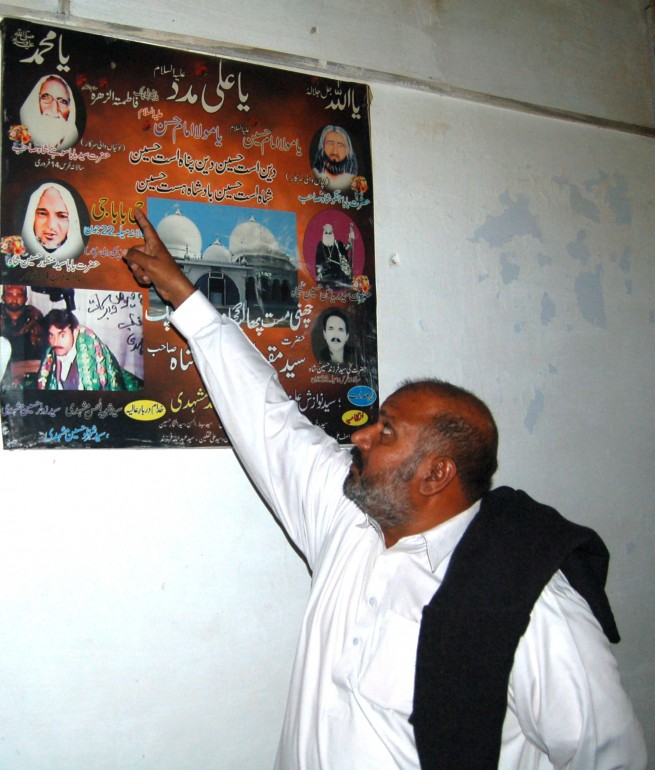Piran e Channi Mast Qalandar, Phalia