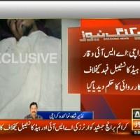 ASI Waqar,Constable Fahad– Breaking News – Geo