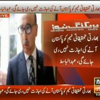 Abdul Basit– Breaking News – Geo