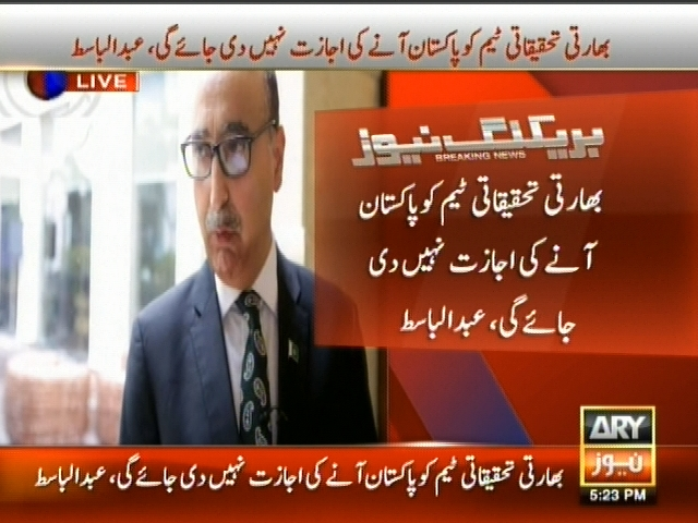 Abdul Basit– Breaking News – Geo
