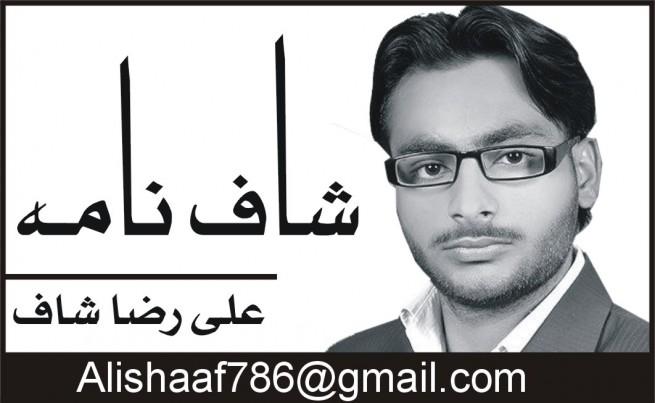 Ali Raza Shaaf