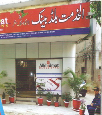 Alkhidmat Blood Bank
