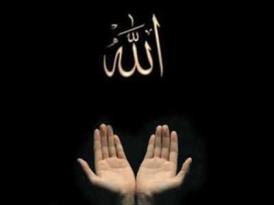 Allah Prayer