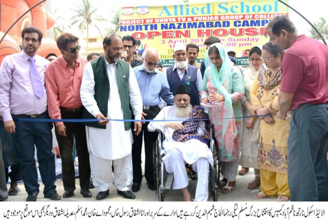 Allied School North Nazimabad Open House