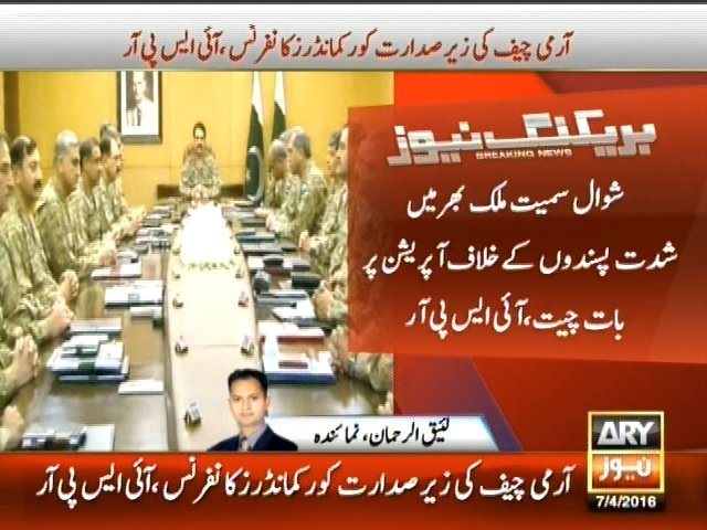 Army Chief Chaired Corps Commanders Conference– Breaking News – Geo