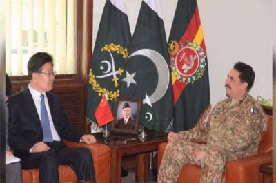 Army Chief and China Communist Party Leader Meeting