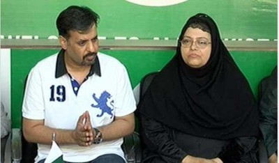 Bilqees Mukhtar joins Kamal's PSP