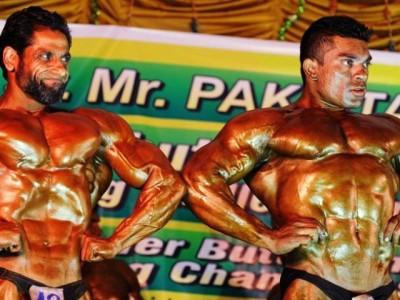 Bodybuilding Federation