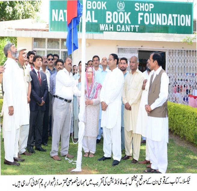 Book Foundition Taxila