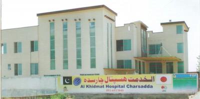 Charsada Hospital