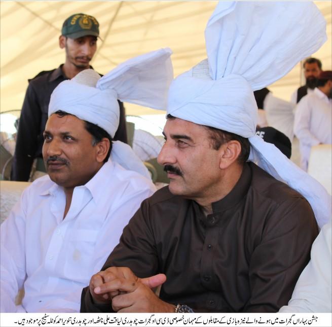 Chaudhry Liaquat Ali Chatha