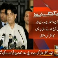 Chaudhry Nisar,Press Ponference Canceled– Breaking News – Geo