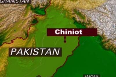Chiniot
