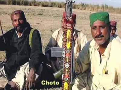 Choto Gang