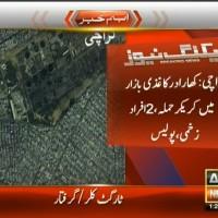 Cracker Attacked– Breaking News – Geo