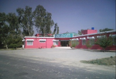 Department Education Okara