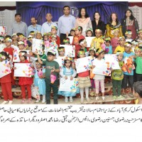 Dhaka Sec School Karimabad Annual Event Distributed Prizes