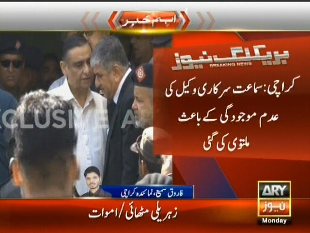 Dr Asim Hussain– Breaking News – Geo