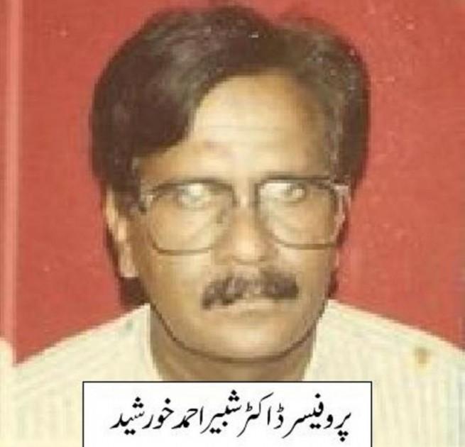 Dr. Shabir-Ahmed Khurshid