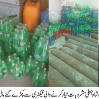 Fake Drinks Factory Raids
