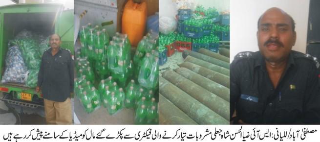 Fake Drinks Factory Raids