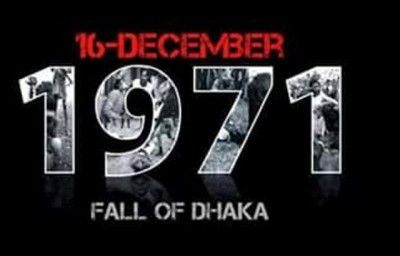 Fall of Dhaka