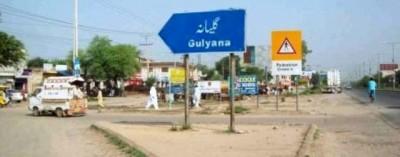 Galyana
