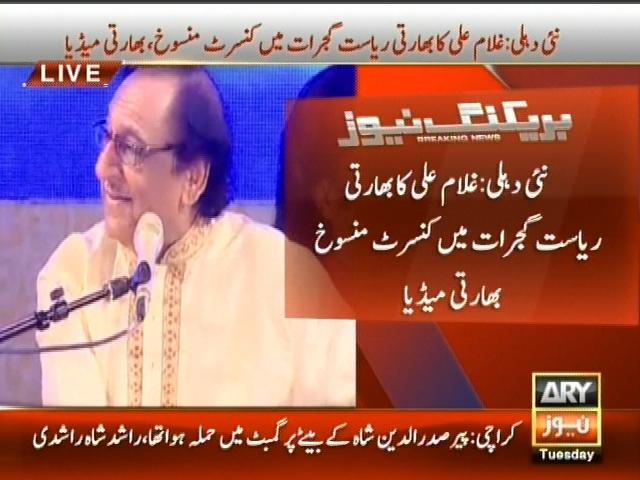 Ghulam Ali– Breaking News – Geo