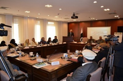 Gilgit Baltistan Assembly