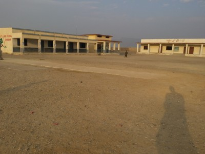 Govt High School Saroona