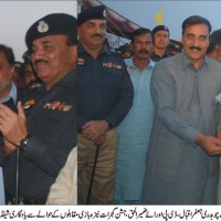 Gujranwala News