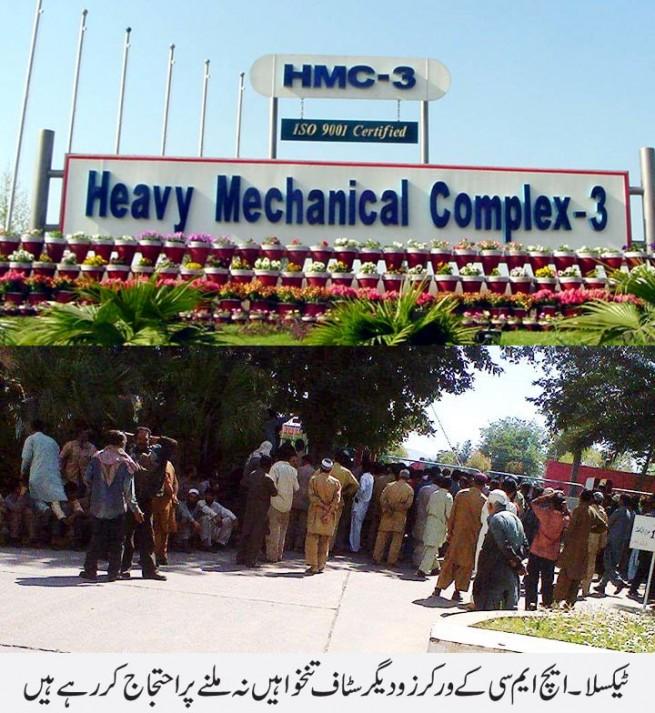 HMC Taxila