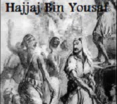Hajjaj Bin Yusufi