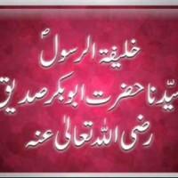 Hazrat Abu Bakar