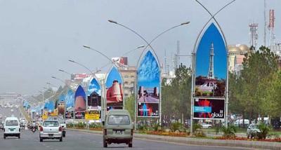Highways Billboards