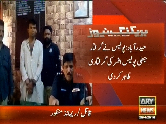 Hyderabad– Breaking News – Geo